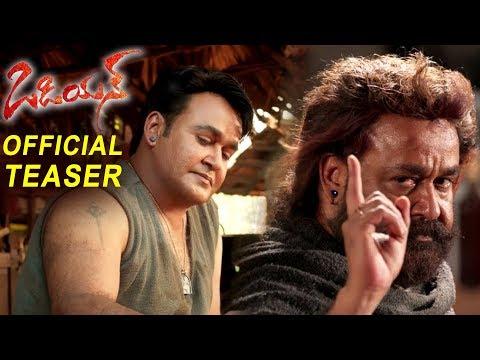 Odiyan Telugu Official Teaser | Mohanlal | Manju Warrier | Prakash Raj | Daggubati Creations