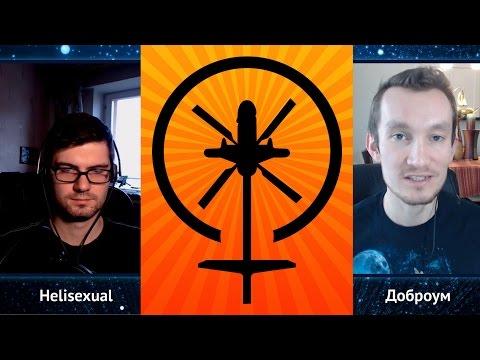 Феминизм - угроза семье и обществу? Гендерфлюидный Вертосексуал.