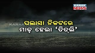 Cyclone Titli: Titli Effect In Andhra Pradesh