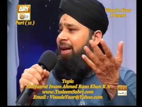 Khushboo E Hassaan(hazrat Imam Ahmed Raza Khan,p-11)by Visaal video