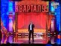 Видео Отель для русских !!! Не большая фонтазия . Квартал 95 !!!!!!