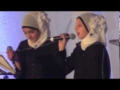 75th Anniversary Gala Of The Al Rashid Mosque, Nasheed 99 Names Of Allah By Sami Yusuf video