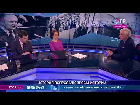 Леонид Млечин – о трагедии Чернобыля и самоубийстве экс-руководителя Украины Владимира Щербицкого
