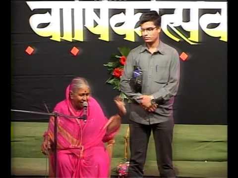 Sindhutai Sapkal speaks at Uttung's 15th Varshikotsav - part 3