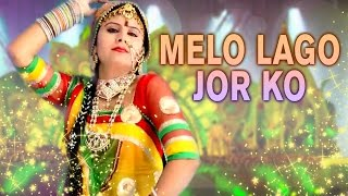 CHOUDHARY Mix | Melo Lago Jor Ko | Durga Jasraj | Navratri DJ Song | SUPERHIT Rajasthani DJ Songs