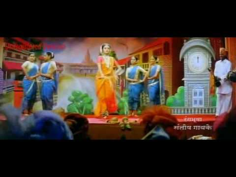 Natrang-Jau dya na ghari-full song.avi