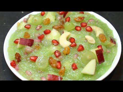 Tasty Fruit Halwa Recipe || రుచికరమయిన ఫ్రూట్ హల్వా || Indian Sweets