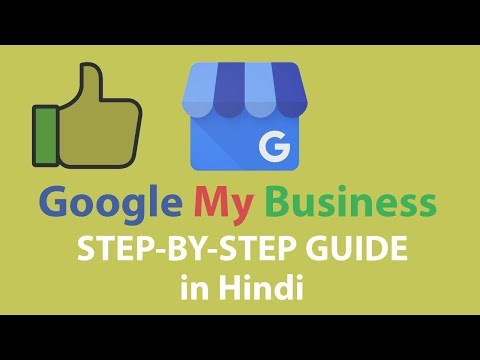 How To List Your Business on Google - Step-by-Step Guide in Hindi