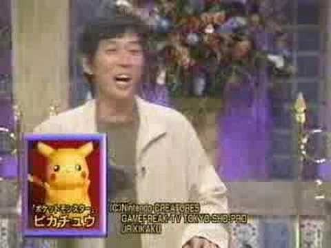 Pikachu... in REAL LIFE!?!?