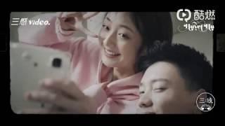 [Vietsub] Tìm Lại Nhau Chẳng Khó「三感故事」