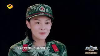 Trương Hinh Dư trong chương trình Kỳ Binh Thần Khuyển