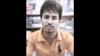 Abhimani Hridoy | Mad The Real Man | Amir Ali | 2016