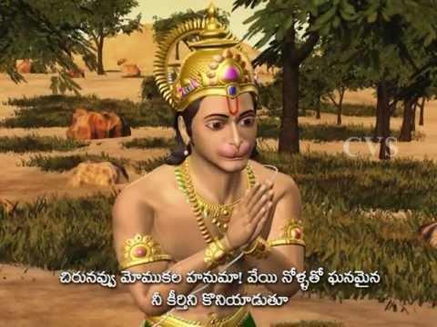Hanuman Chalisa New2 - 3D animation video songs