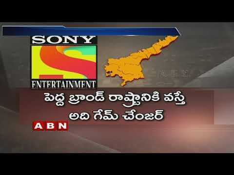Sony Entertainment Plans to Arrange Studio in  AP | ABN Telugu