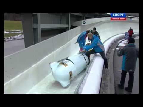 Переворот российского боба