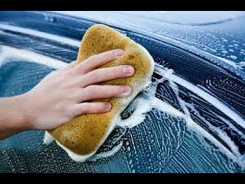 США 237: мытье машины на driveway и химикаты