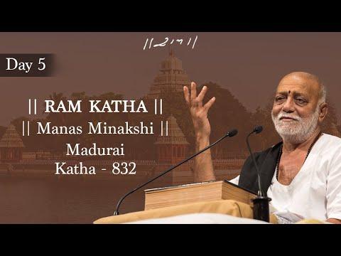 Day - 5 | 812th Ram Katha - Manas Minakshi | Morari Bapu | Madurai, Tamil Nadu