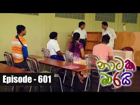 Naataka Maarai - Ep 601 | Panishman Transer ( 16-10-2017 )