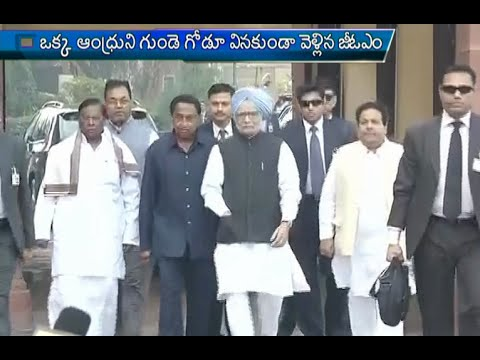 BJP and Congress Party Drama on AP Special Status - Story Board Part 03
