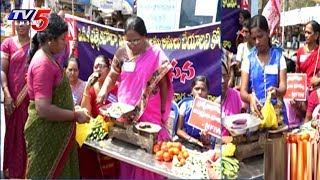 Vijayawada Women's Associations Protest For AP Special Status