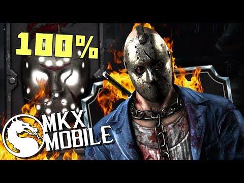 НЕУДЕРЖИМЫЙ ДЖЕЙСОН ВУРХИЗ • 100% ШАНС ВЫПАДЕНИЯ • Mortal Kombat X Mobile