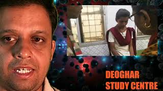 Accident of Girl Student, Chitra Middle School  and helped by Ashok Sir & Jairam Sir.(1)