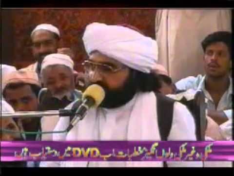 Speech of Hazrat Pir Syed Naseeruddin naseer R. A — Episode 12 Part 1 of 2