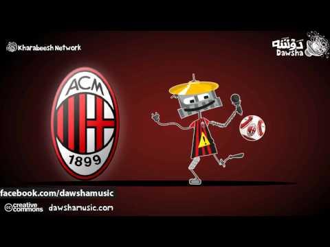 AC Milan ميلان