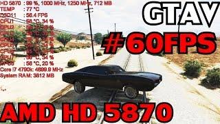 GTAV【Very High / 1280x720】AMD HD 5870 1GB