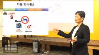 SIJP Lecture - 佐川明美さん「日本のOLから、米マイクロソフトへ転職し、起業。今だから貴方に伝えたい、3つのこと。」