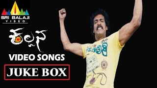Kalpana Movie Full Video Songs Back to Back || Upendra, Saikumar, Lakshmi Rai