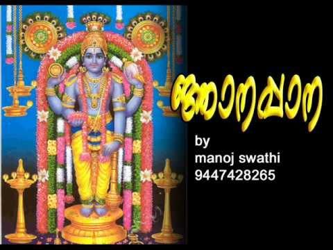 Njanappana Manoj video