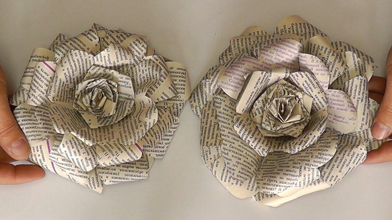 Как плести цветы, розы из газет своими руками