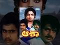 Aasha | Kannada Full Movie | Kannada Movies Full | Ambarish Movies | Arjun Sarja | Kumari Indira