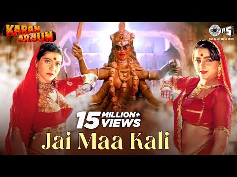 Jai Maa Kali - Karan Arjun | Shahrukh Khan & Salman Khan | Kumar...