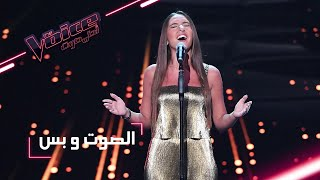 #MBCTheVoice - مرحلة الصوت وبس - ريتا كاميلوس تؤدي أغنية 'Without You'