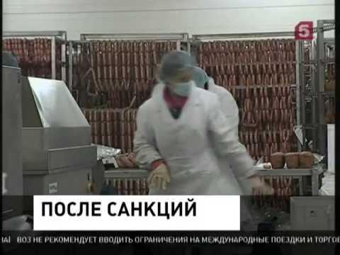 Российское эмбарго на импорт обсуждает весь мир