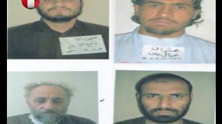 مشخصات شش هراسافگن اعدام شده - Identities of Six Militants Executed in Kabul 8.5.2016