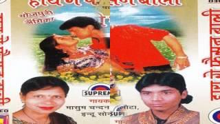 Bharat Deshwa Mahan Jaga Desh Ke Kishan || Bhojpuri hot songs 2015 new || Masum Chandan Jalota