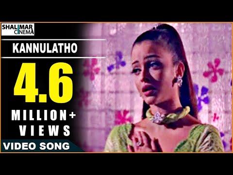 Jeans Movie    Kannulatho Choseve Video Song    Prashanth, Aishwarya Rai