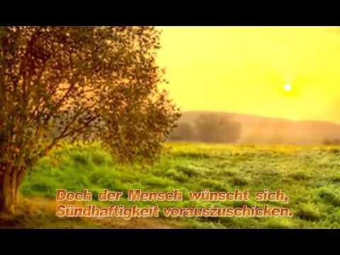 Kuran von ADEM RAMADANI - Die Auferstehung - Al-Qiyama (VIDEO 2009) deutsche untertitel