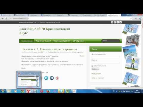 Регистрация на сайте SPONSOPSVAMI
