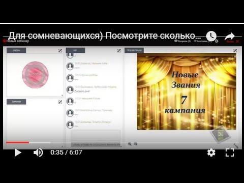 Для сомневающихся) Посмотрите сколько директоров за один каталог выросло только в Беларуси