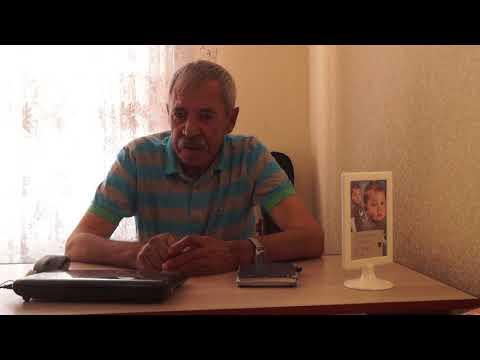 Герой Абашев Автор Абашев