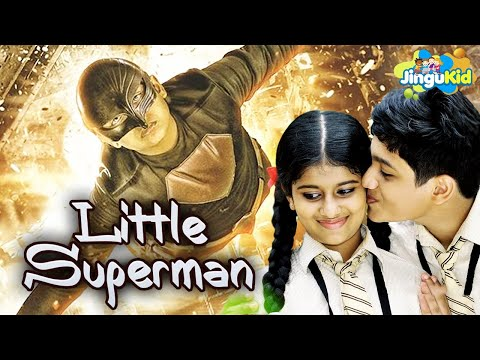 Little Superman (2017) New Released Full Hindi Dubbed Movie |  South Indian Blockbuster Movies 2017 thumbnail