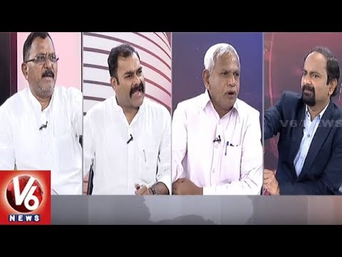Special Debate On AICC Chief Rahul Telangana Tour | Good Morning Telangana | V6 News