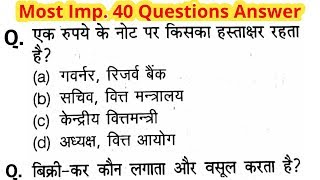 Gk practice//Science, geography, polity, | Imp questions answer for railway, bssc, lekhapal, police