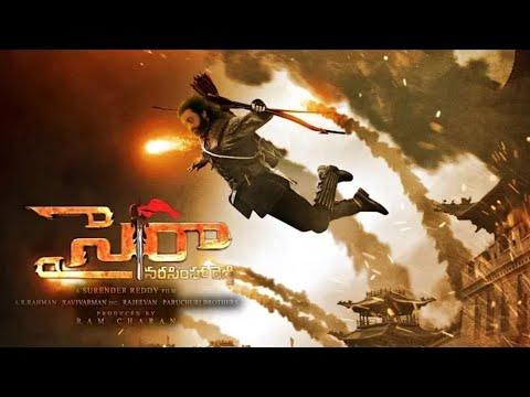 సైరా టీజర్ రికార్డులు బద్దలే | Sye Raa Narasimhareddy Movie Teaser | Chiranjeevi | Ram Charan