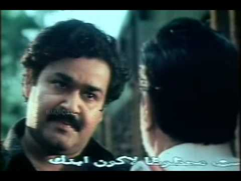 Oru Yathramozhi - 13 Climax  Mohanlal, Shivaji Ganeshan 2 Legends In A Malayalam Movie (1997) video