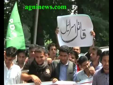 SRINAGAR .. PDP PROTEST AGAINST ISRAEL ATTACK ON GAZA.